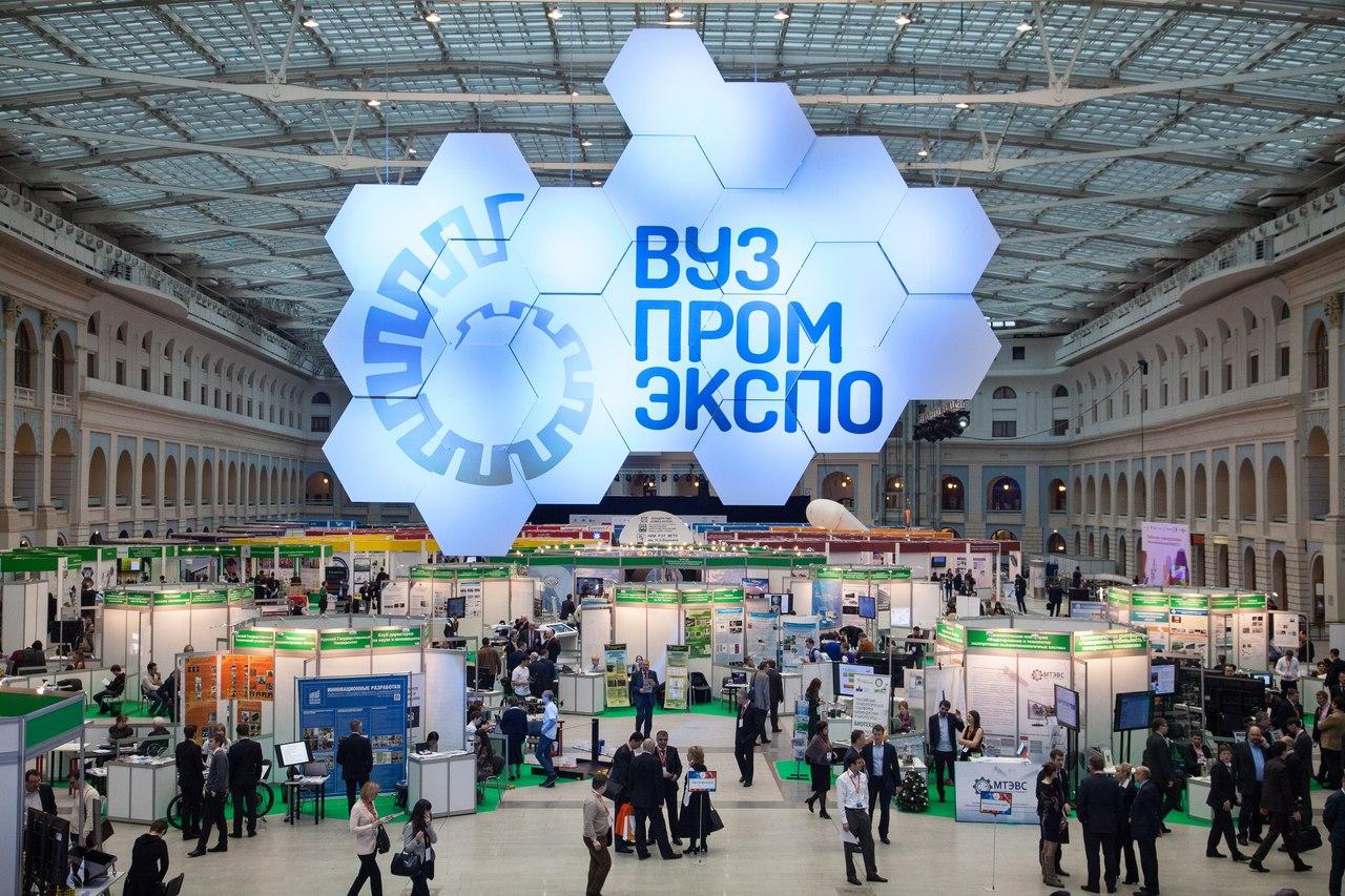 IV Национальная выставка «ВУЗПРОМЭКСПО»