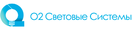 http://www.o2svet.ru/img/logo.png
