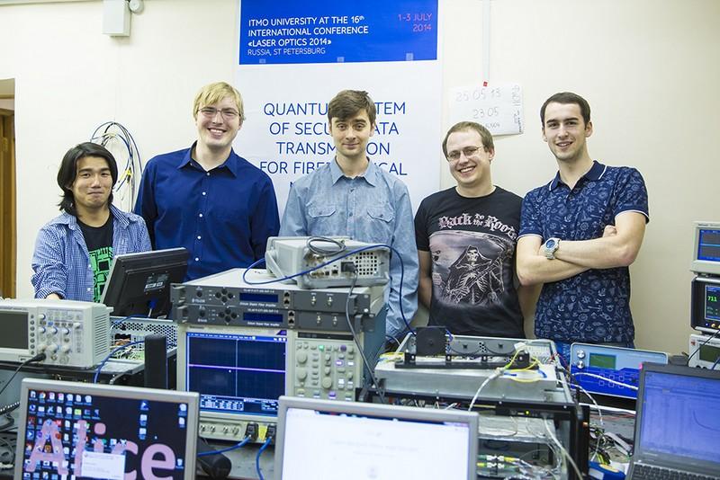 Летняя школа для студентов по фотонике и оптоинформатике-2017