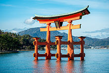 Applications for Student Exchange with Japan