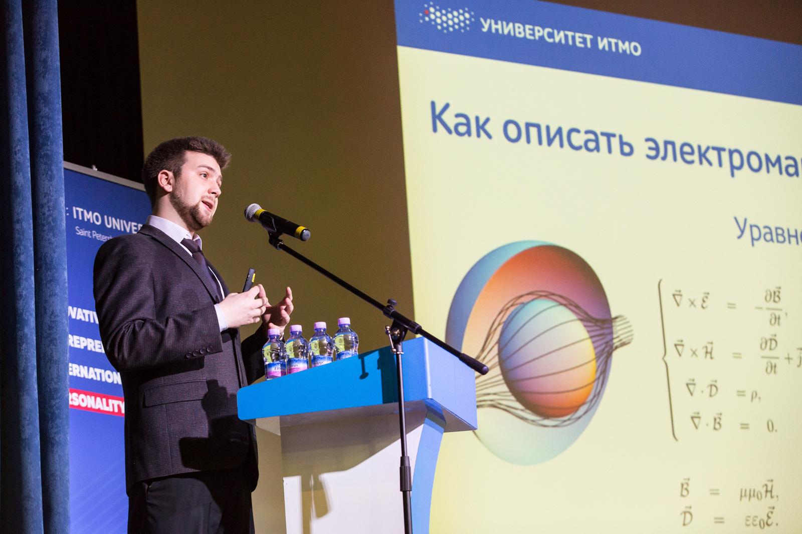 VI Всероссийский конгресс молодых ученых