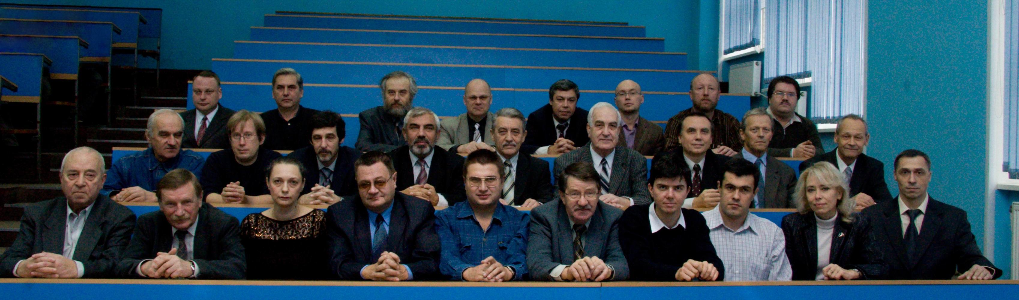 Коллектив кафедры ВТ, 2007 год - Нам 70!