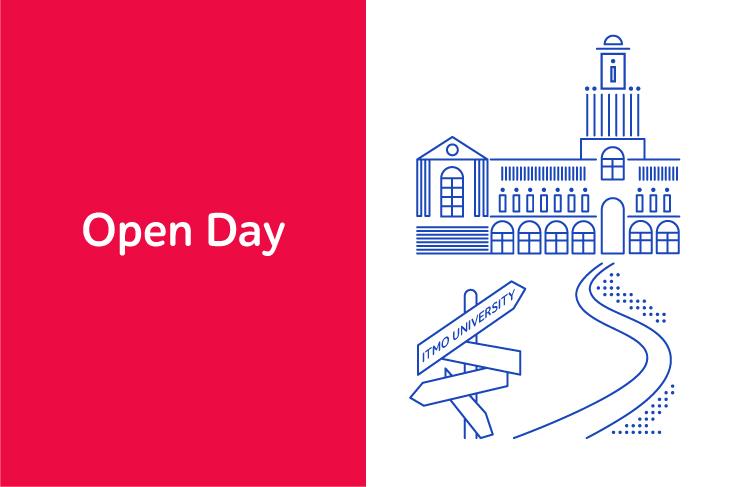 ITMO University Open Doors Day