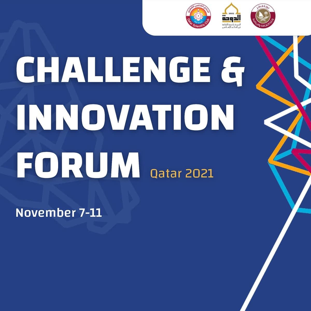 Challenge and Innovation Forum: International Competition