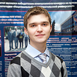 Ведяков Алексей Алексеевич