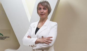 Вукович Наталья Анатольевна